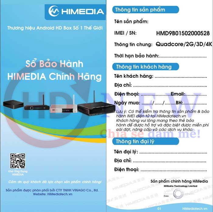 Thẻ bảo hành HiMedia chính hãng | HDnew - Chia sẻ đam mê